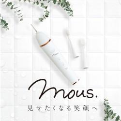 魂を揺さぶる超音波電動歯ブラシ【オーラルミナスORALUMINAUS】