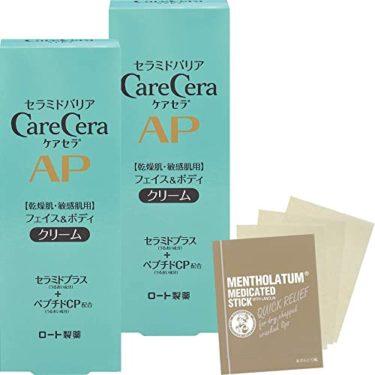 ケアセラ(CareCera) APフェイス&ボディクリーム 2個+おまけつき セットも太鼓判