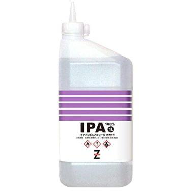 今おさえておくべきガレージ・ゼロ IPA 純度99.9%以上 1L イソプロピルアルコール 2-プロパノール イソプロパノール GZ901