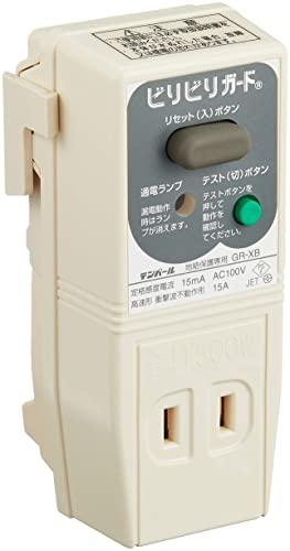 テンパール ビリビリガード プラグ形漏電遮断器 (04-3213)の流儀
