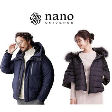【最大70%OFF】ナノ・ユニバース 秋冬メンズ/レディスファッションを人より早く手に入れる